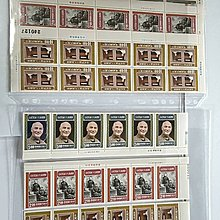 紀160 蔣總統九十誕辰紀念郵票 16套(十方連+6套)