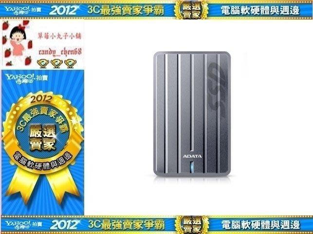 【35年連鎖老店】ADATA威剛 SC660H 256GB USB3.1 外接式SSD行動硬碟有發票/保固3年