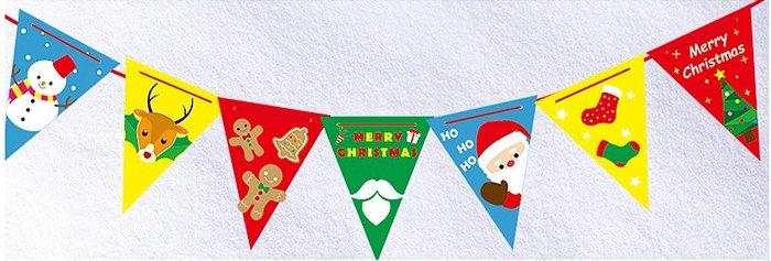 【洋洋小品Q版DIY聖誕派對聖誕三角旗】聖誕拉旗串聖節服裝聖誕節氣氛佈置聖誕燈聖誕金球聖誕帽聖誕老公公服聖誕花