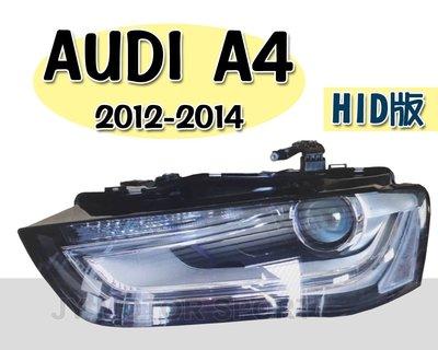 小傑車燈精品--全新 AUDI A4 11 2012 2013 2014年 原廠型 HID版 大燈 頭燈 一顆6500