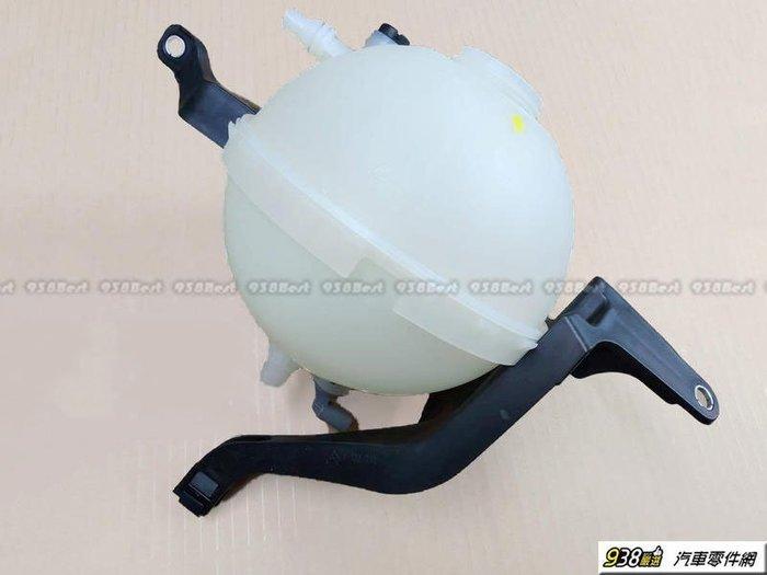 938嚴選 副廠 N20 副水桶 適用於 F07 F10 F11 備水桶 補助桶 副水箱
