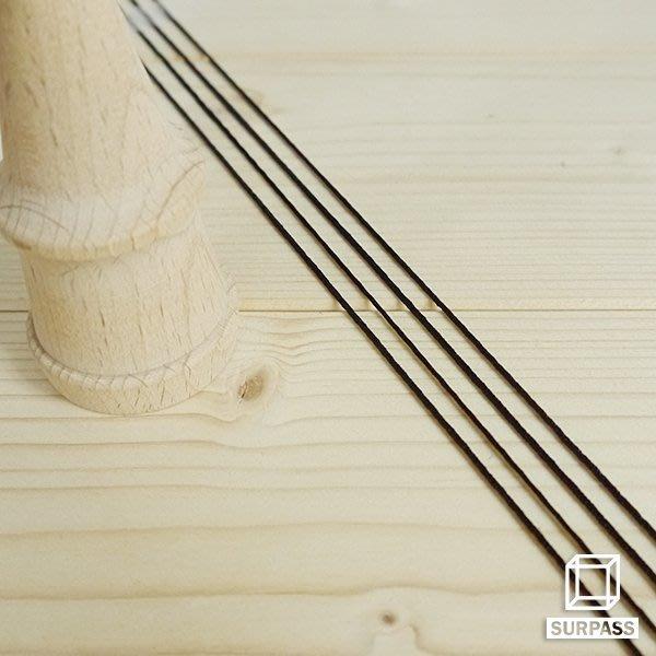 『Surpass』劍玉/劍球專用替換線 黑色