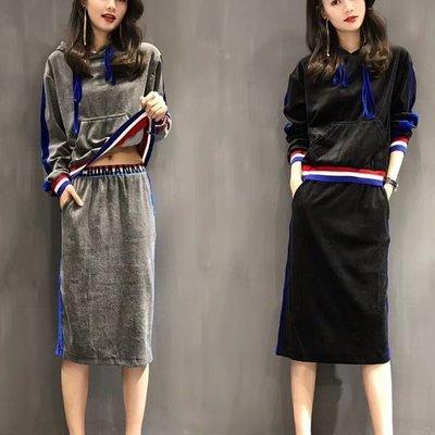 套裝 #G-099 連帽金絲絨上衣搭配中長裙套裝款