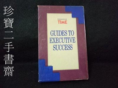 【珍寶二手書齋Fm18】Presented by Time guides to executive success