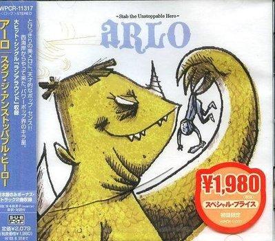 (甲上唱片) ARLO - STAB THE UNSTOPPABLE HERO -日盤+2BONUS