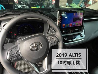 彰化 宇宙汽車影音 TOYOTA 19 ALTIS 12代ALTIS 安卓機 台灣設計組裝 系統穩定順暢 多媒體影音系統