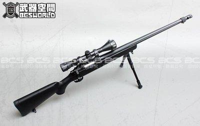 【武莊】D套餐 黑色~WELL MB07 手拉空氣狙擊槍 贈3-9*40狙擊鏡+快拆伸縮腳架-WLAMB07BD