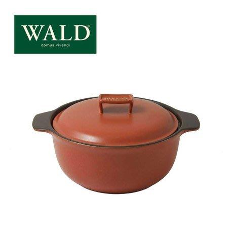 義大利WALD蘋果陶鍋燉盅養身健康保溫2500ml紅色款