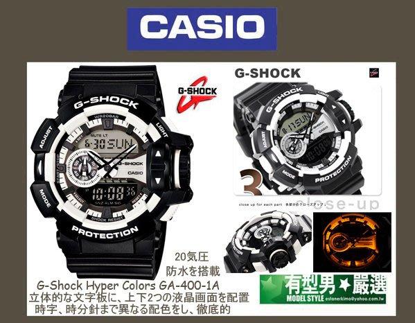 有型男~CASIO G-SHOCK GA-400-1A 飛梭旋鈕 黑太極 Baby-G BA-110 黑金 GA-100
