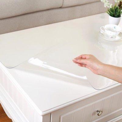 日和生活館 茶幾桌布防水防燙防油免洗長方形臺布PVC餐桌墊水晶板透明軟玻璃 S686