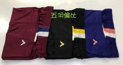 【五羽倫比】VICTOR 羽球褲 Crown Collection 2019 戴資穎專屬賽服 短褲 中性 R-3961