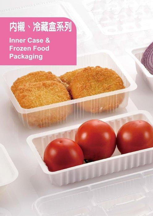 內襯、冷藏盒系列、食品盒、適用封口膜、熟食盒、八角盒、湯圓盒、拉麵盒、湯包盒、醬料杯、塑膠杯、冰杯、小藥杯