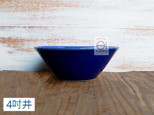 +佐和陶瓷餐具批發+【XL07033-16B北歐刺蝟4井-日本製】日本製 煮物 4吋井 點心碗 碗缽 特色擺盤 分享