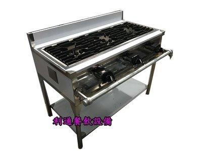 《利通餐飲設備》3口西餐爐 電子式三口西餐爐 電子打火炒台