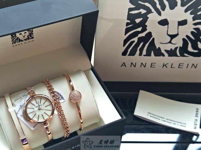 Anne Klein手錶時尚精品錶款,編號:AN00064,銀白色錶面玫瑰金色金屬錶帶款