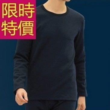 保暖內衣褲加絨(套裝)-魅力加厚保暖長袖情侶款衛生衣(單套)6款63k13[獨家進口][米蘭精品]