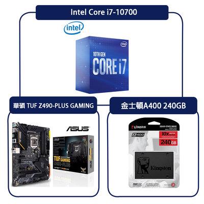 [超值組合餐]i7-10700+華碩 TUF Z490-PLUS GAMING+金士頓A400 240GB