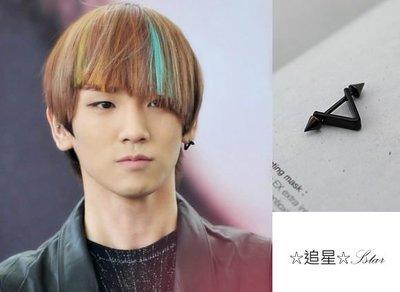 ☆追星☆ A32黑三角圓錐耳環(1個)SHINee KEY Everybody Sherlock愛情追擊者ASMAMA訂購 韓國進口