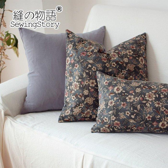 文藝復古花朵雙面麻布布藝印花客廳臥室抱枕汽車沙發靠墊