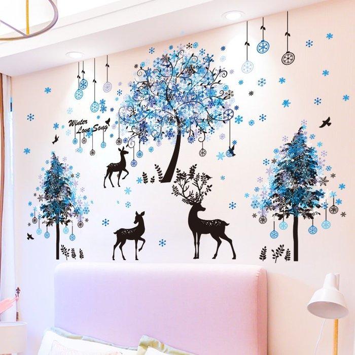 預售款-LKQJD-臥室創意墻貼紙兒童房間床頭背景墻紙壁紙墻面裝飾品溫馨貼畫自粘
