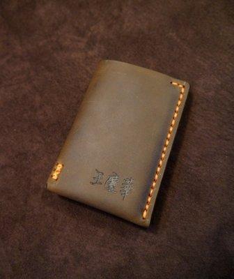 KH手工皮革工作室MIT皮革訂製名片夾證件信用卡皮套台灣創作設計天然牛皮配色自選免費燙字實體店面情人節生日禮物父親節