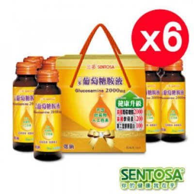 【seven健康小舖】【三多葡萄糖胺液(16瓶/盒)*6】不含防腐劑人工色素