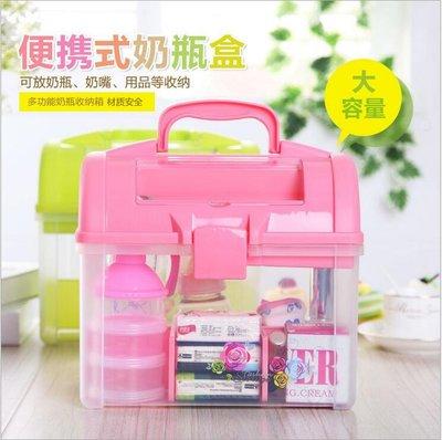 嬰兒奶瓶收納盒便攜式帶蓋防塵寶寶用品儲存盒外出奶瓶奶粉收納箱YS