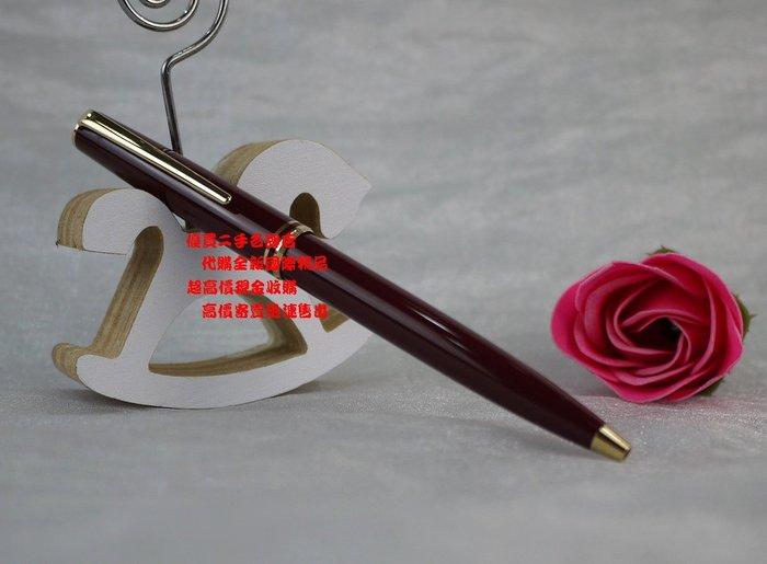 ☆優買二手精品名牌店☆ 萬寶龍 MontBlanc 德國 經典 classic 系列 金圈 金筆夾 原子筆 簽約 筆