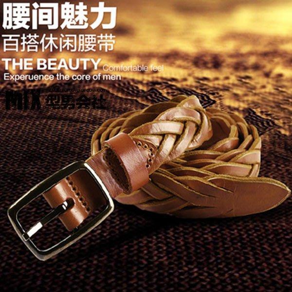 【MIX 型男會社】特價新款英倫風黃色 牛皮編織 時尚男士針扣皮帶 男款百搭腰帶XNHS070