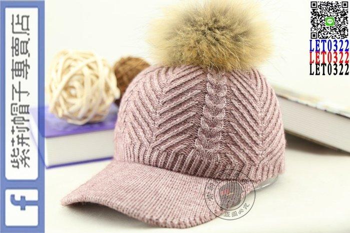 紫荊【簡約 針織棒球帽 藕粉色】棒球帽 鴨舌帽 漁夫帽 高爾夫球帽 卡車貨車帽 老帽 板帽 網帽 毛帽 扁帽
