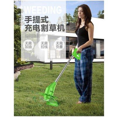 雙鋰電池【NF187充電式電動割草機】充電式電動割草機機除草機家用小型多功能草坪修剪機家樂美