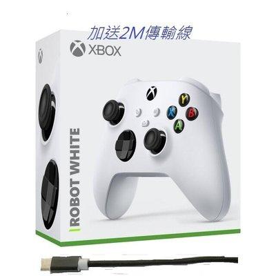 Xbox one/xbox  Series X無線控制器/手把(冰川白)