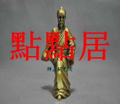 【點點居】神醫華佗純銅站立華佗銅像擺件正品祥師貨華佗銅人擺件18cmDDJ13731