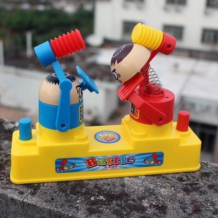 麥麥部落 桌遊抖音同款兒童小人親子攻守對戰雙人小玩具互動桌游小MB9D8