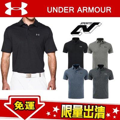 Under Armour 安德瑪 男款 UA POLO衫 短袖 T恤 休閒 透氣 舒適