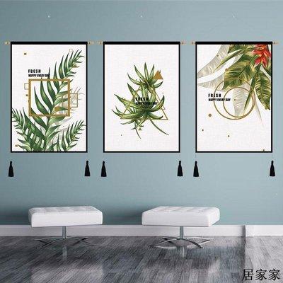 掛布 背景裝飾 掛毯 掛畫布藝 北歐綠植背景墻掛畫植物背景布電表箱遮擋布墻畫掛布裝飾掛毯布藝
