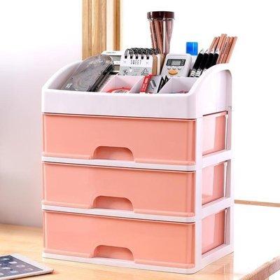 哆啦本鋪 特大號化妝品收納盒透明抽屜式桌面收納梳妝臺化妝盒護膚品置物架 D655