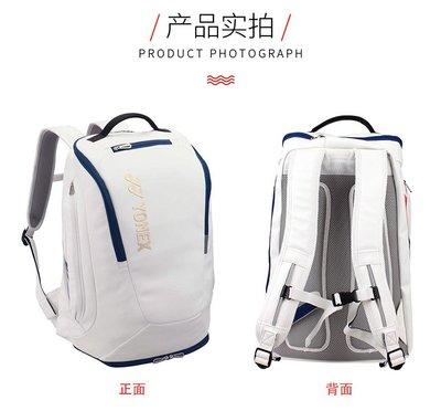 萌時尚小鋪 2020BA31WLTD 26LTD 12M羽毛球包雙肩背包方包限量東京奧運版