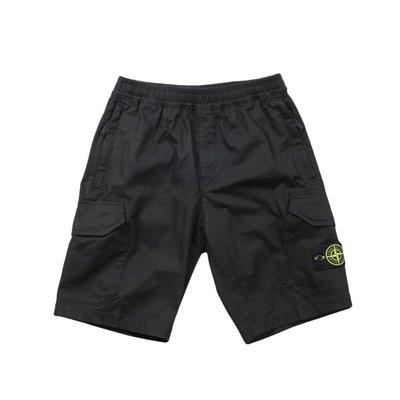 STONE ISLAND SS20 Slub Cotton Polyster Twill Shorts 兩色