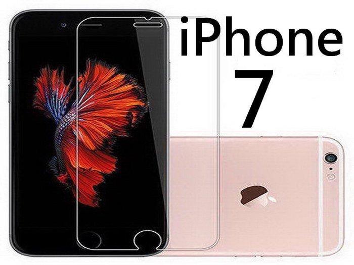買5送1 9H 鋼化玻璃貼 蘋果 iPhone7 iPhone7PLUS 背貼