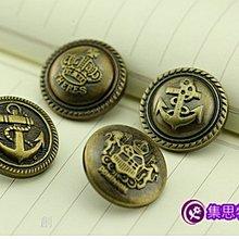 扣仿古青铜21mm扣子/diy飾品配件/蝴蝶结材料/集思特緞帶美學髮飾(1006-4)
