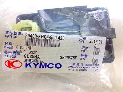 ~大天使~ 光陽KYMCO 原廠公司 KHC4 CDI 得意100