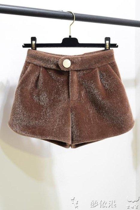絨毛短褲短褲女冬款 外穿闊腿褲高腰鬆緊腰絨毛寬鬆休閒褲潮
