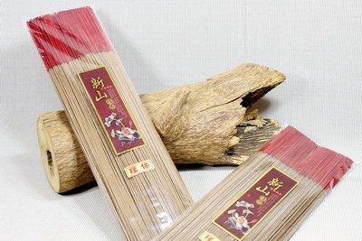 環保立香【和義沉香】《編號B504》西澳新山頭極品環保立香  尺3/尺6 一斤裝 超低價推廣