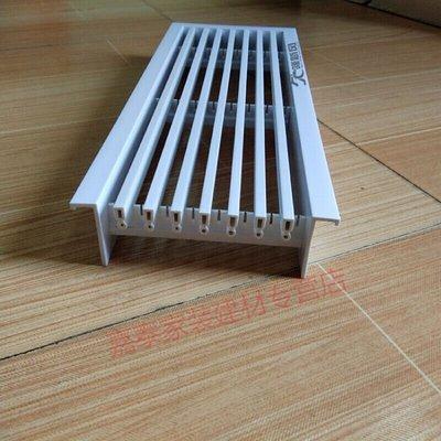 (滿679-60元)線型條形內嵌式隱形無邊框百葉進出風口定制