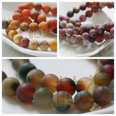 橙子的店 DIY飾品配件材料 石頭 磨砂圓珠 半寶石串珠配珠 手鏈 8mm(G105D)