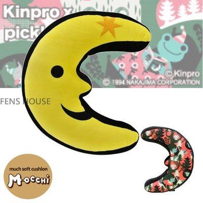 ♡fens house♡日本進口 MOCCHI Pickles the frog 療傷系 放鬆 青蛙 月亮 造型 絨毛 抱枕 靠枕
