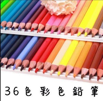 【T3】36色油性彩色鉛筆 標準配備 秘密花園 魔幻森林 奇幻夢境 色鉛筆 彩色筆 著色筆 水溶性鉛筆【H56】