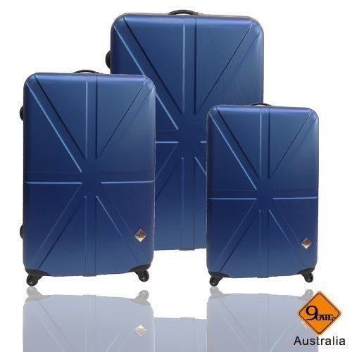 Gate9 米字英倫系列28+24+20吋 行李箱 旅行箱