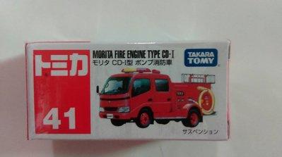 小丸子媽媽 日本TOMICA TM041 消防車 MORITA FIRE ENGINE 日本TOMY 小汽車 紅色消防車